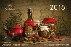Kalendar korica TБ ¦-¦-TВ¦-TА2 (1)